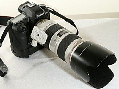 kamera400